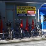 自転車駐輪場 One Park 二子玉川