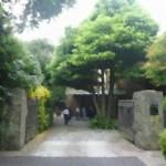 松本記念音楽迎賓館