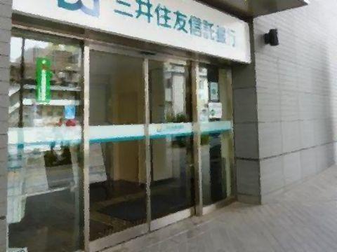 三井住友信託銀行の画像
