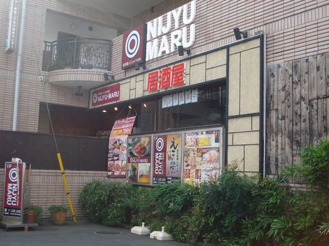 NIJYU-MARU (ニジュウマル)