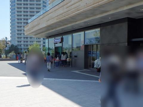 図書館カウンター 二子玉川の画像