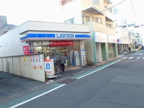 ローソン 玉川三丁目店