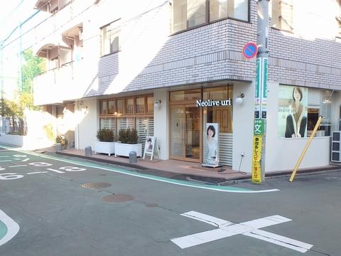 Neolive uri 二子玉川店の画像