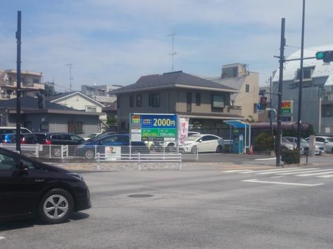 NPC24H玉川パーキング (ライズ近くの交差点)