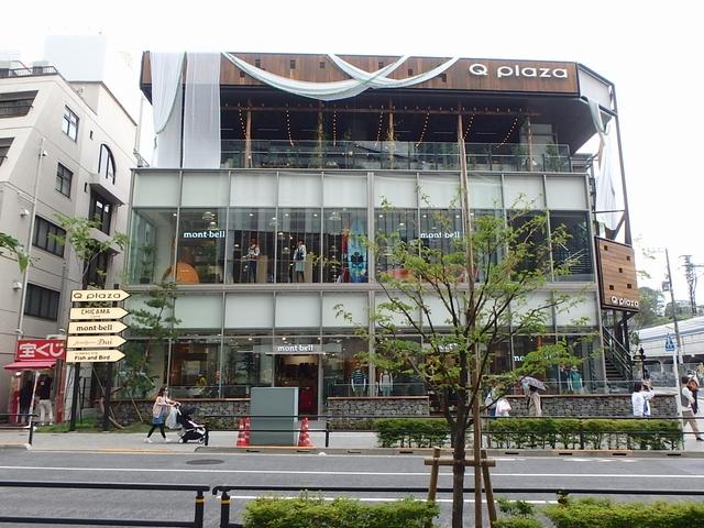 Q plazaの画像