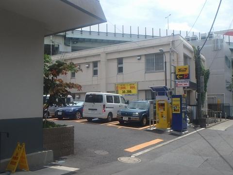 タイムズ玉川第7 (二子玉川小学校付近)