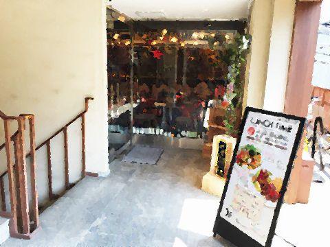 Kitchen & Bar まるうめ (オステリアバル)