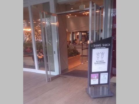SHAKE SHACK 二子玉川店の画像
