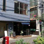 Ohana eyelash salon 二子玉川店